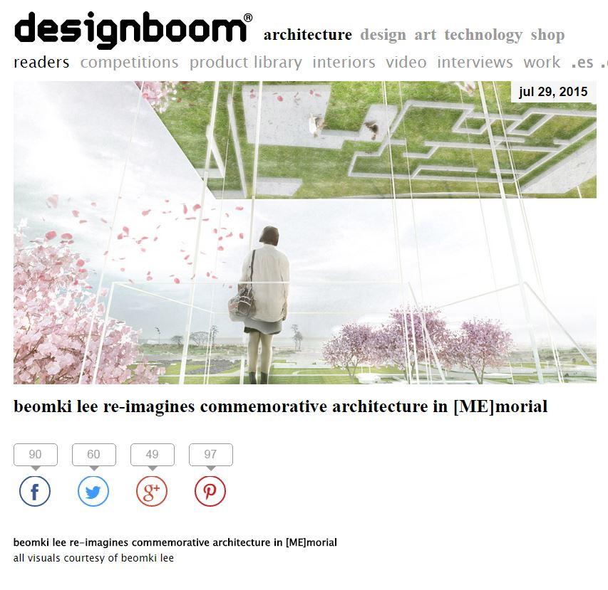 Design Boom - [ME]morial