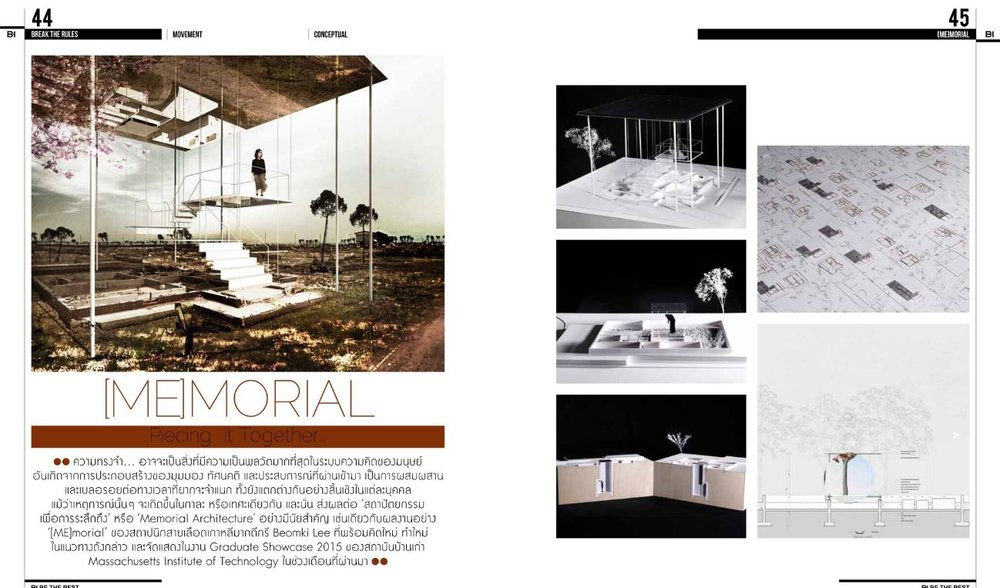 B-1 Magazine - [ME]morial (Printed  Publication )