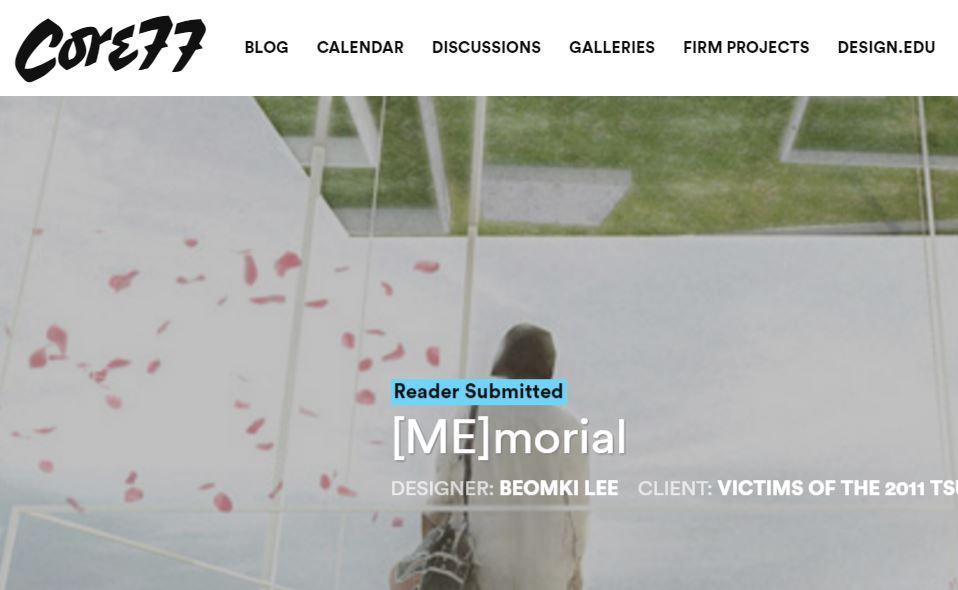 Core77 - [ME]morial