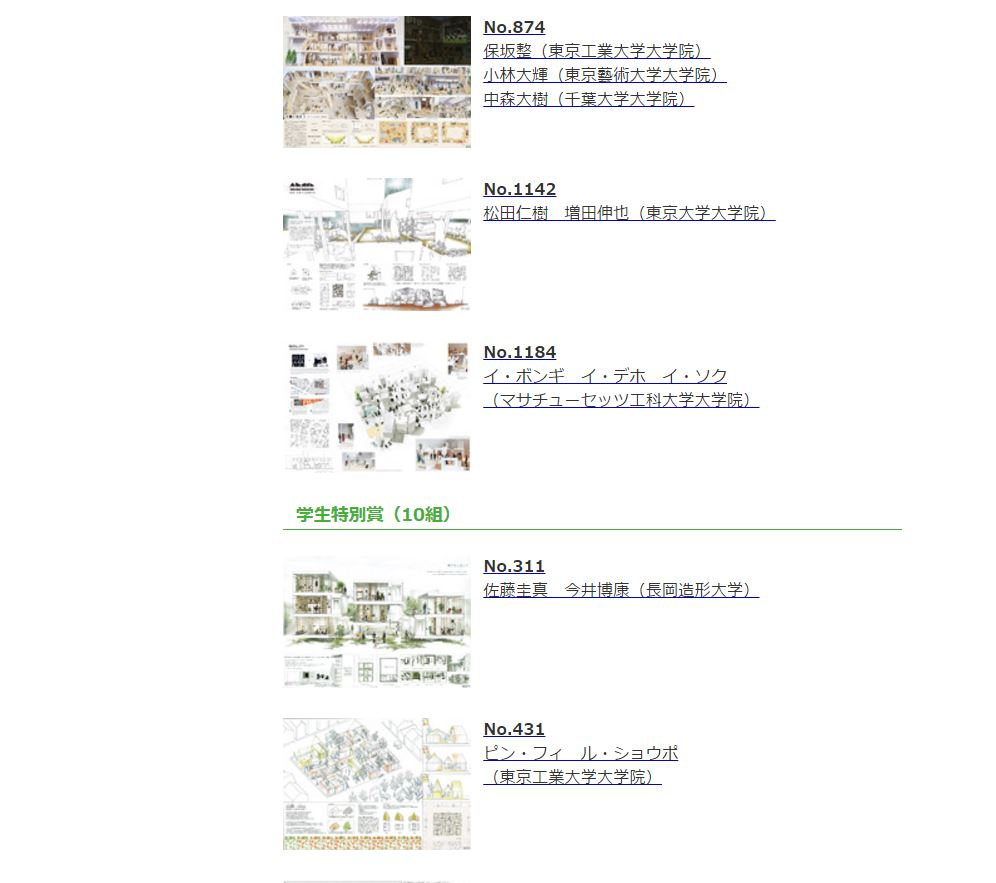 Japan-architect - Rental City