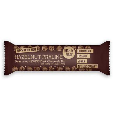 Rhythm hazelnut and praline Sainsburys.jpg