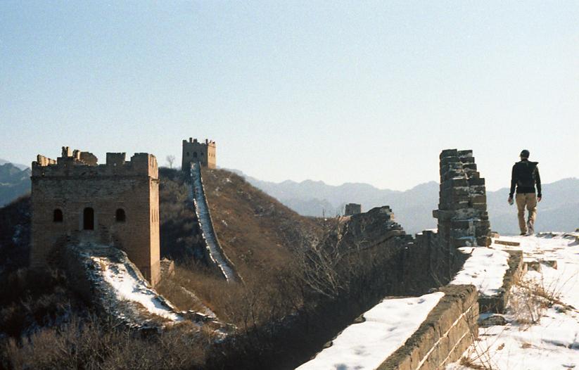 China_019.jpg