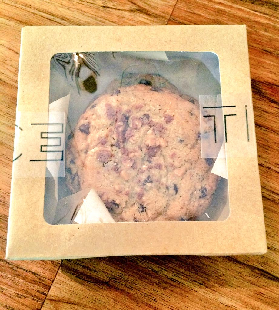 Lunch on the Fly - boxed cookies.jpg