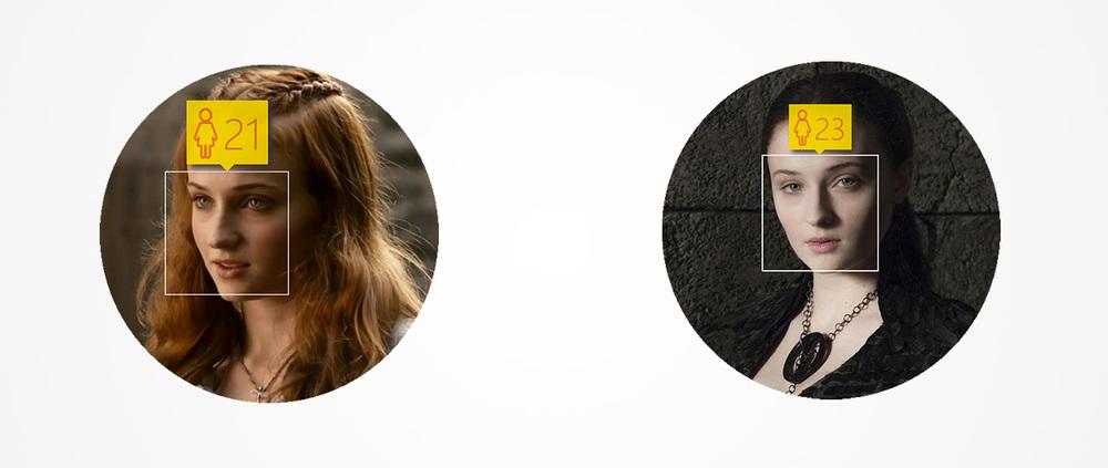 gus_Sansa.jpg