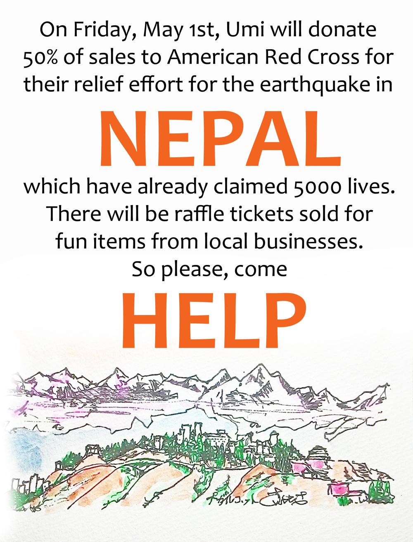 Poster Nepal by Katsuhiko Tanaka.jpg