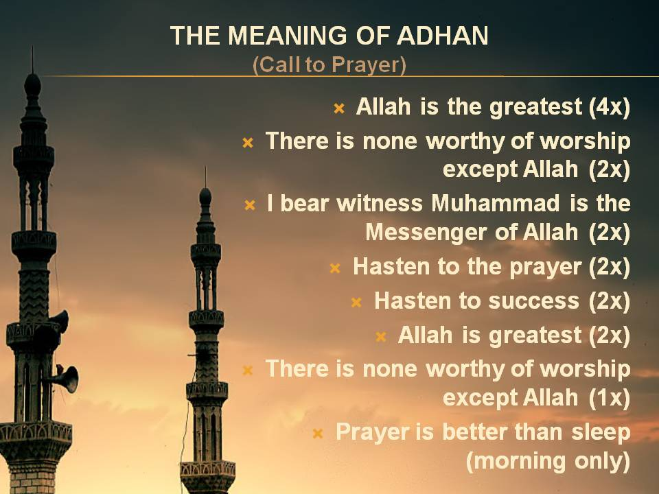 meaning of adhan.jpg