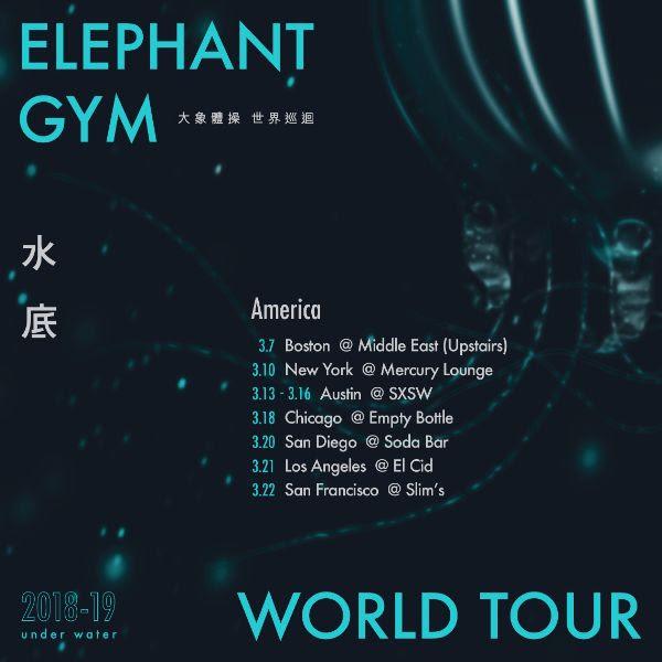 elephantgymtour.jpg