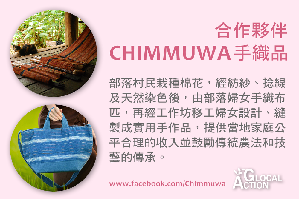 chimmuwa