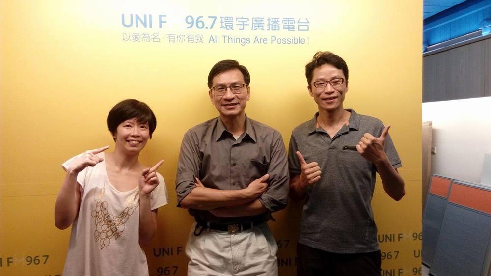 環宇廣播電台「人與土地」節目主持人李偉文醫師(中),以及 Glocal Action 秘書長賴樹盛(右)、企畫經理王詩菱(左)。