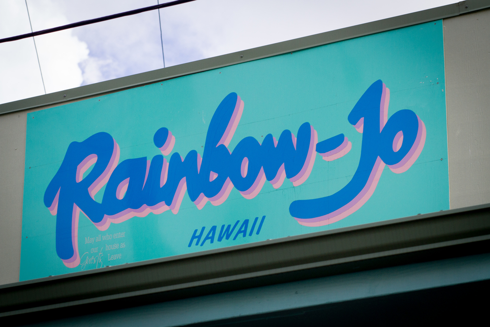 rainbow-jo-hilo-hawaii-25.jpg
