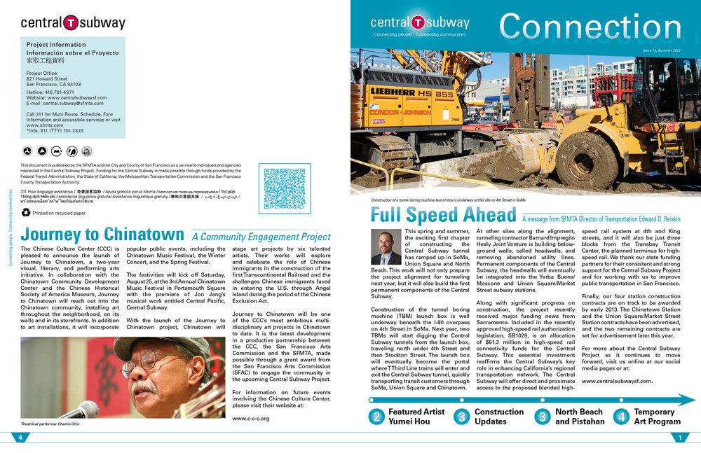 2012_summer_newsletter_v2.jpg