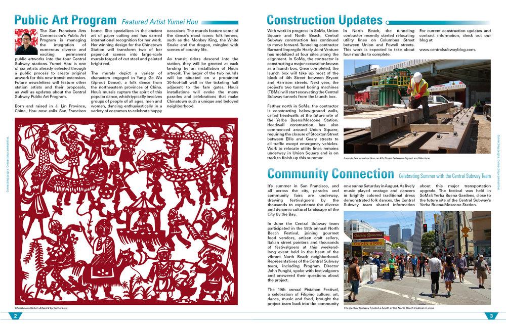 2012_summer_newsletter_v22.jpg