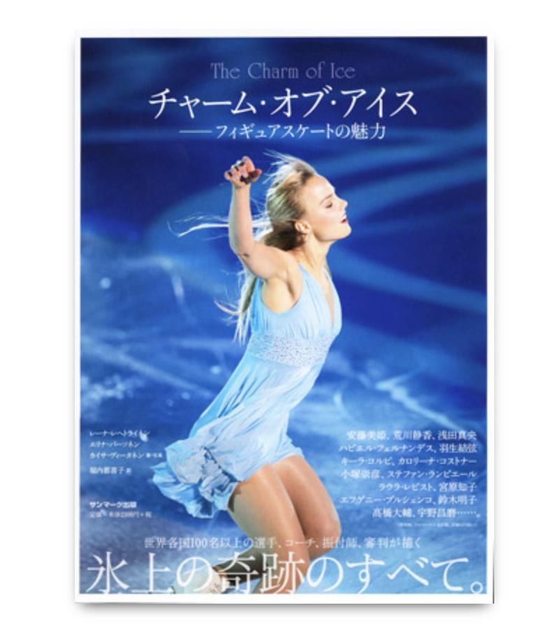 2017年10月中旬刊行予定 - 皆さんお待たせしました!私たちの本がもうすぐ日本で発売になります!すでに予約を受付中。サンマーク出版さんのページには本の詳細などが掲載されています。多くの方に見ていただけたら嬉しいです。そして、関わったすべての方に感謝します!Amazon