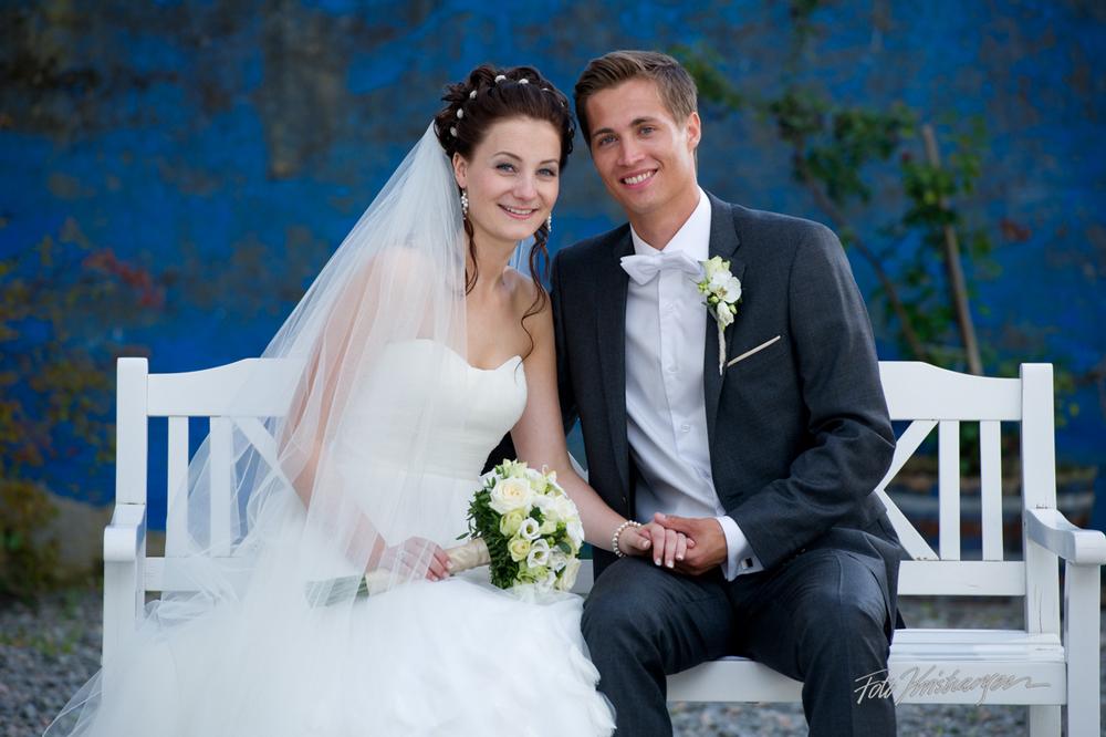 fotokristiansen_bryllup-9.JPG
