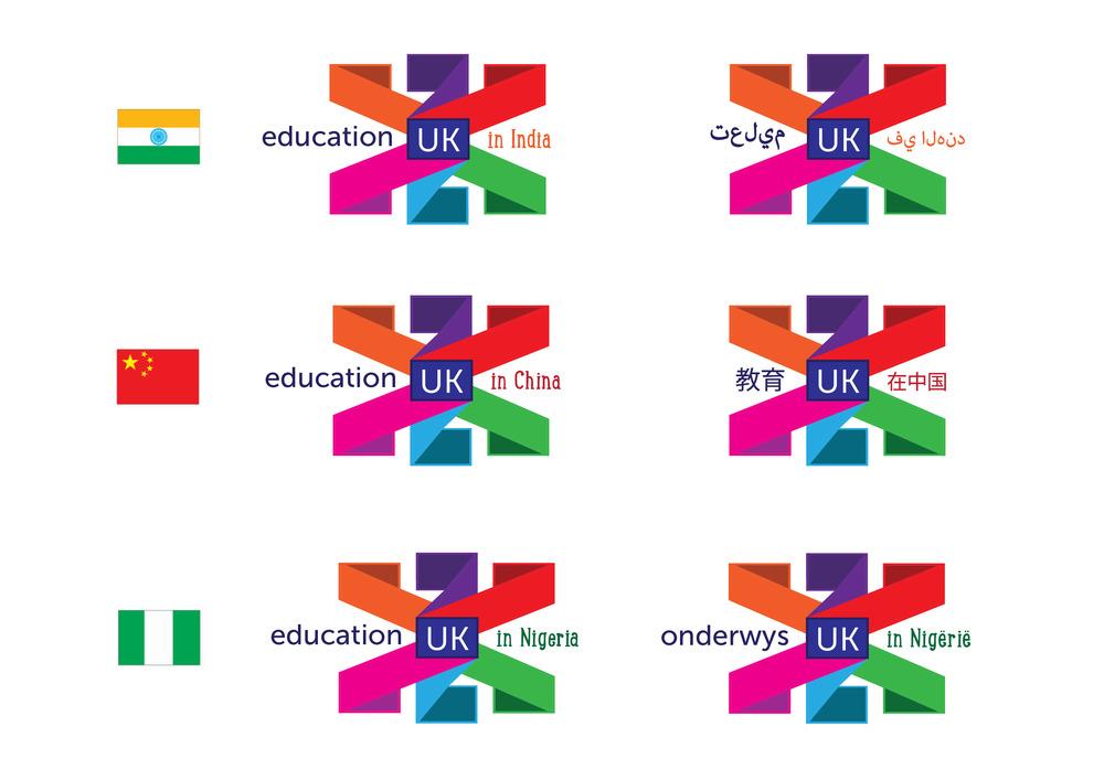 Logo variations for the event branding