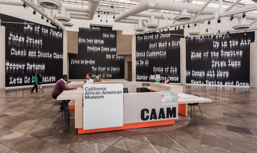 caam_interior_01.jpg