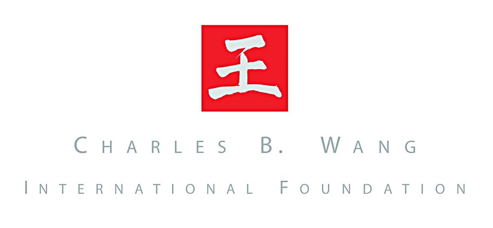 Charles B Wang International Foundation 1.jpg