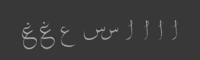 three_letters.jpg