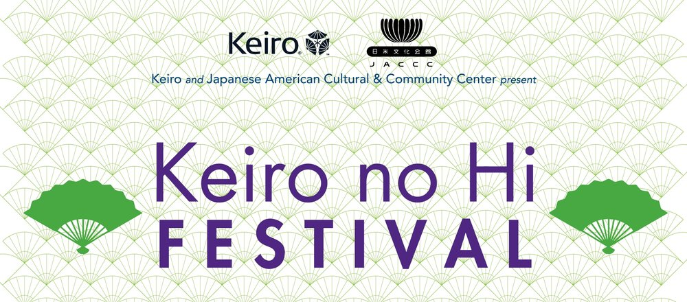 Keiro no Hi Website Banner.jpg
