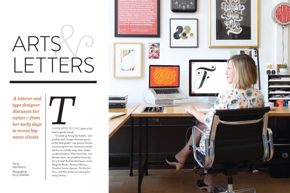 Issue17-Hische-opener.jpg