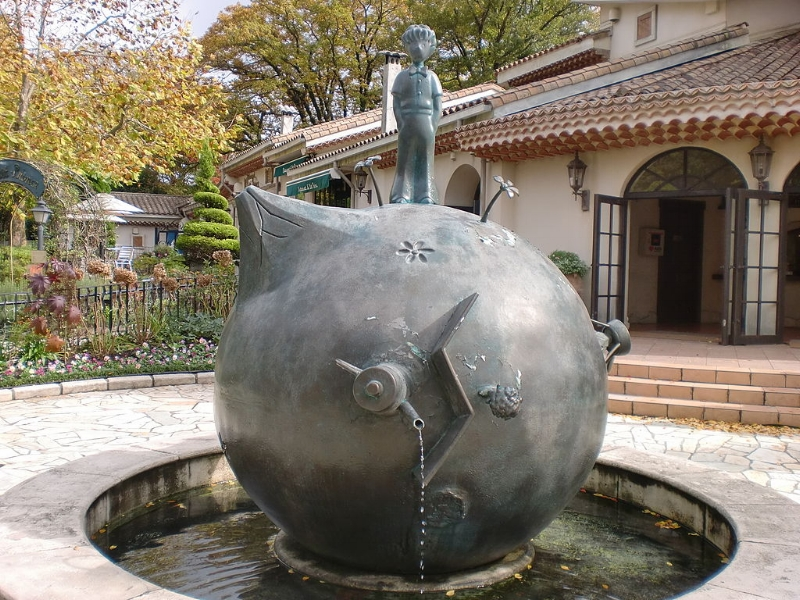Museum of the Little Prince, Hakone, Japan. Credit:    arieM1FLERéunion / Wikimedia Commons