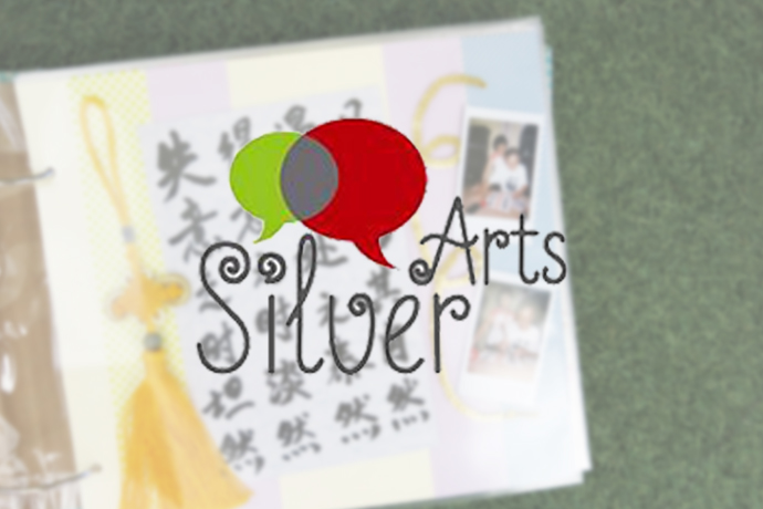 SILVER ARTS by NATIONAL ARTS COUNCIL  Legacy Books