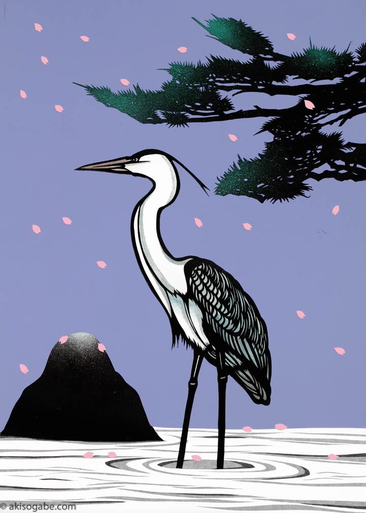web  Heron and Spring Wind.jpg