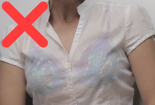 This shirt is totally adorable and is otherwise appropriate, but it's see-through. Avoid sheer materials!