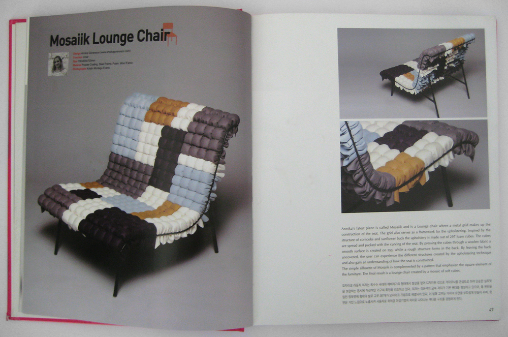 Mosaiik Lounge chair featured in Korean Archiworld´s Objet 2- creative idea & unique design.