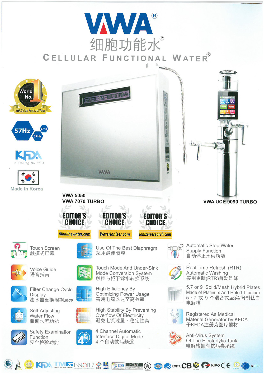 water filter pure
