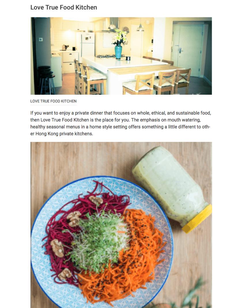 BLOG LTF — Hong Kong Food Photographer- Ayurveda