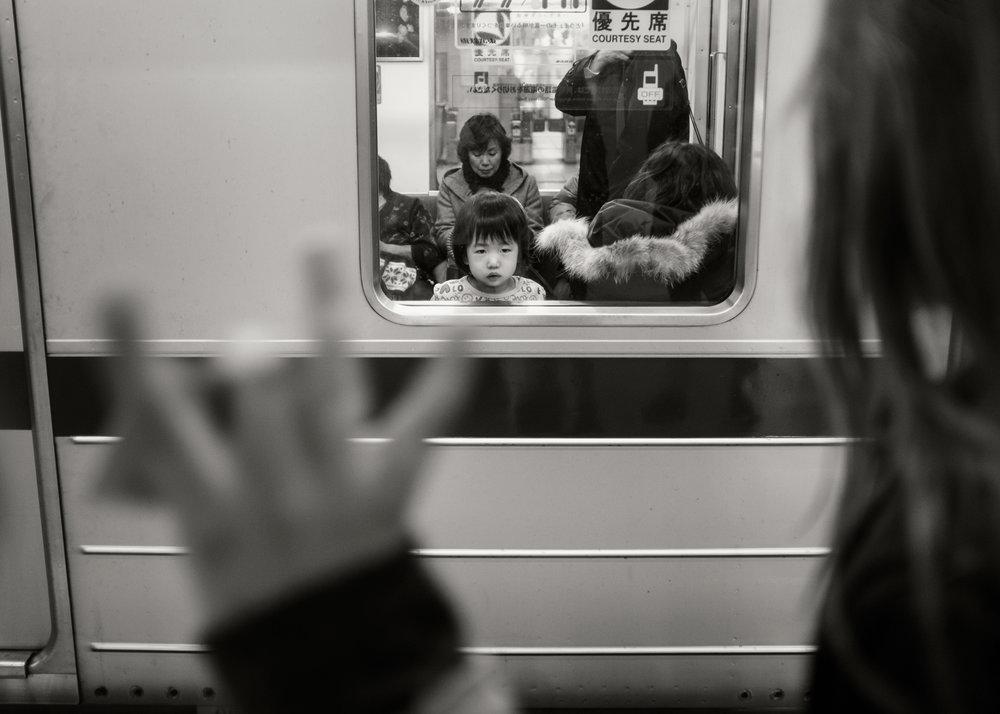 Sayonara, Shibuya, 2015