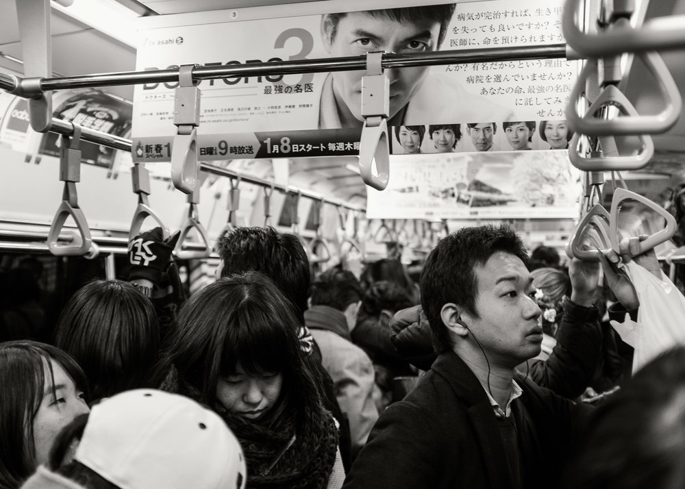 Crowded Train, Zushi, 2016