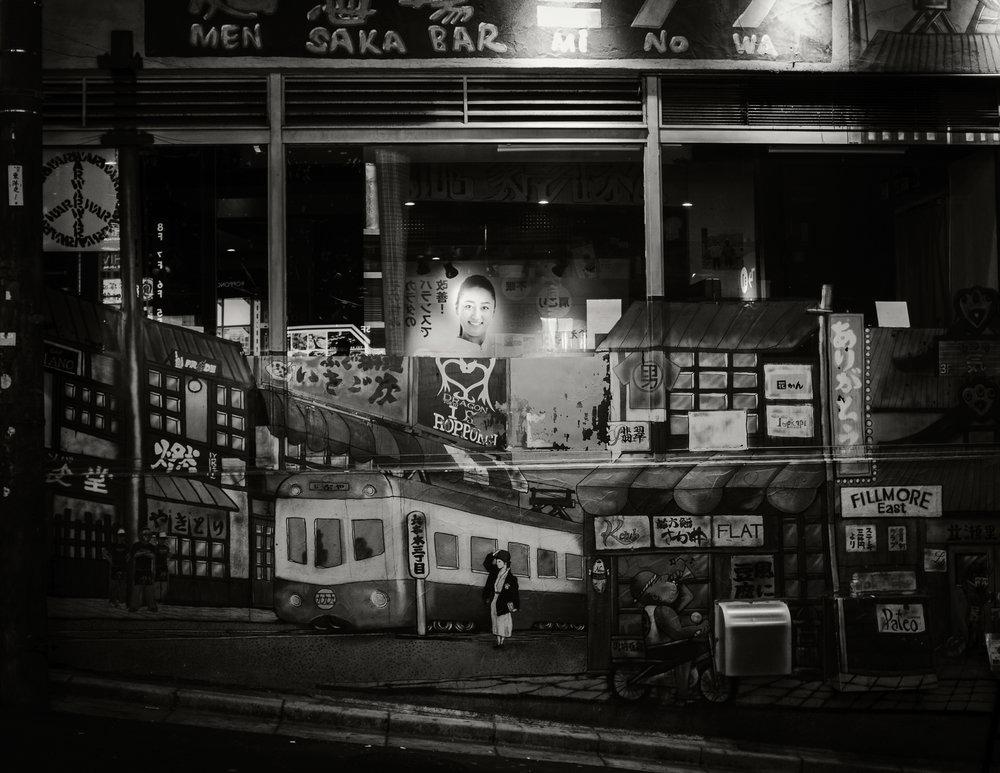Men Saka Bar, Tokyo, 2015