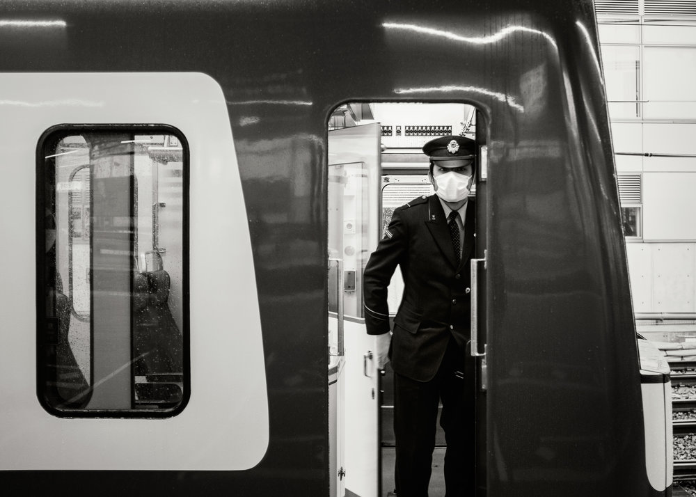 Conductor, Kamakura, 2015