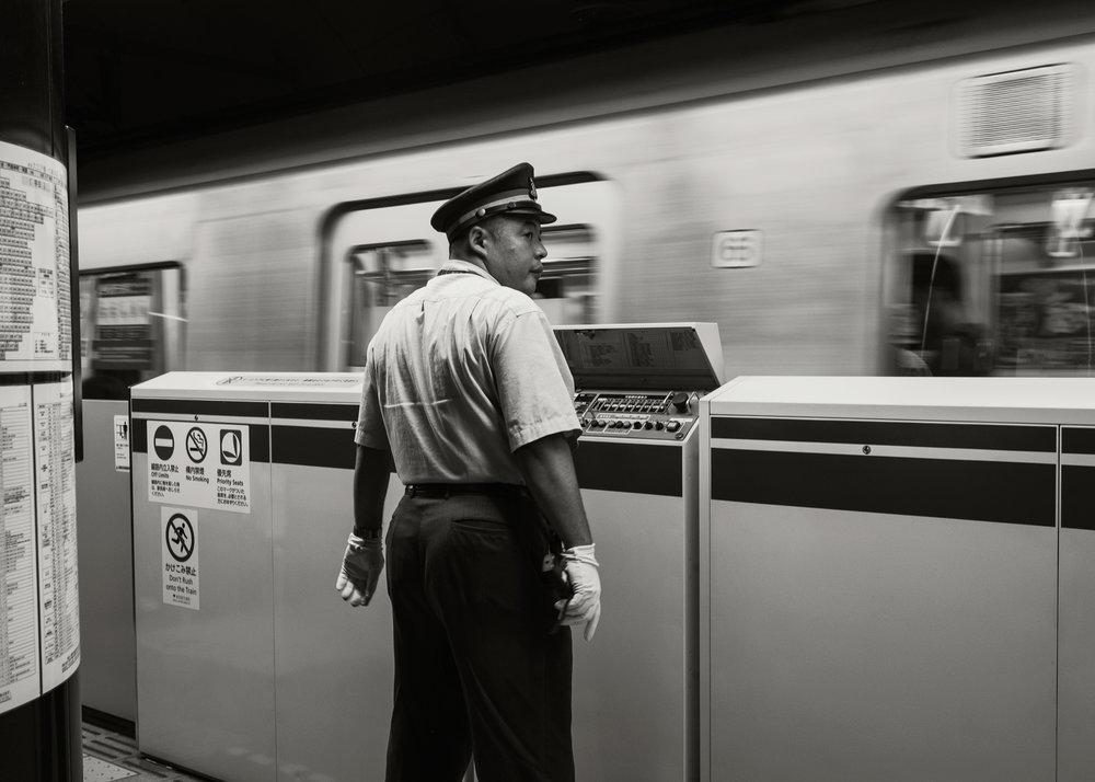 Guard, Tokyo, 2016