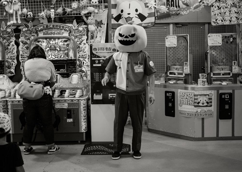 Arcade, Fujiyoshida, 2015