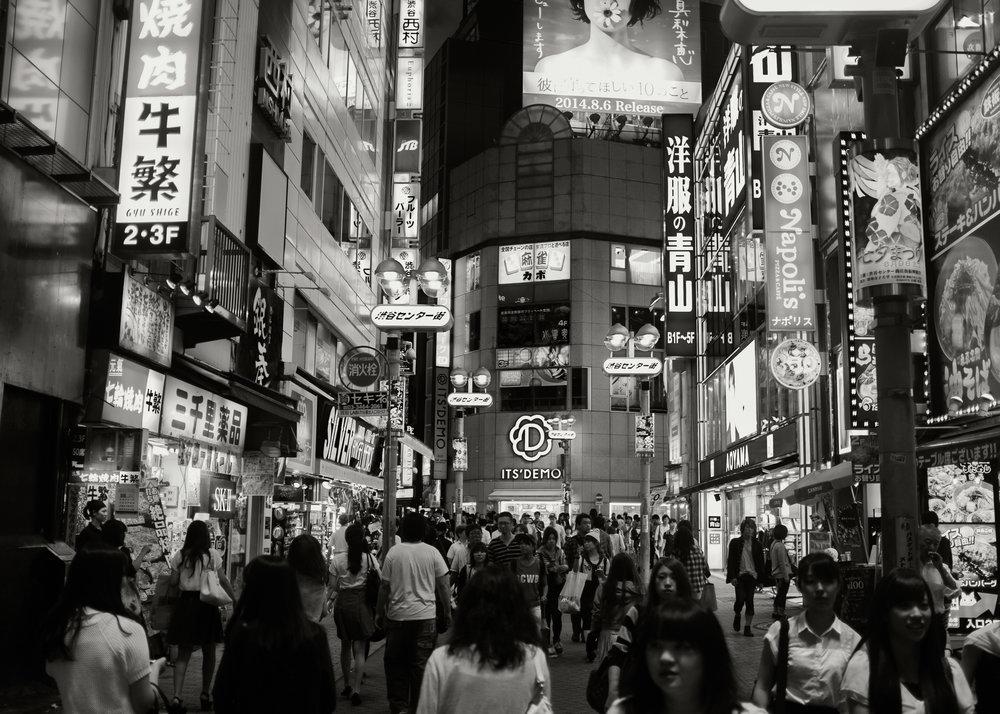 Side Street, Tokyo, 2014