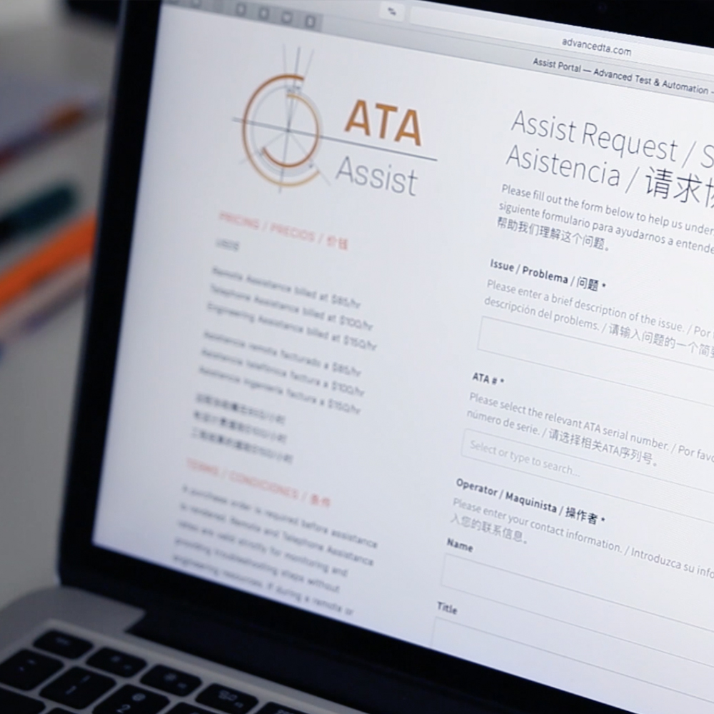 Support - ATA Assist™ allows you to submit a request for assistance 24/7.To ensure the accuracy of your system, we suggest an annual on-site system calibration called ATA Accurate™, which meets the ISO17025 standard accredited by A2LA.