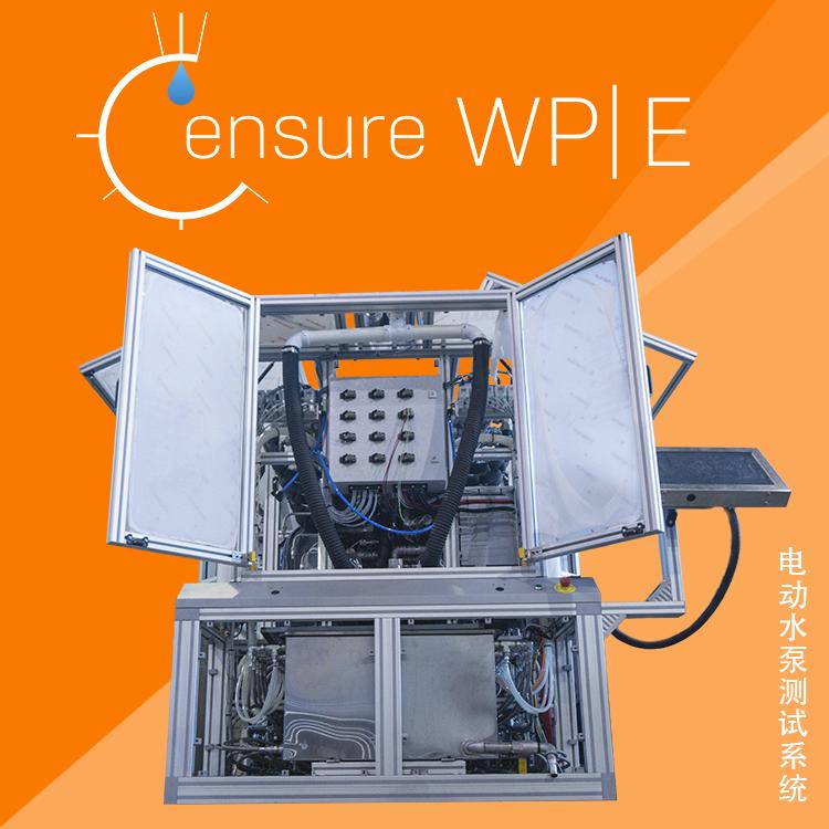 WPE China.jpg