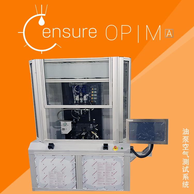 OPmxA China.jpg