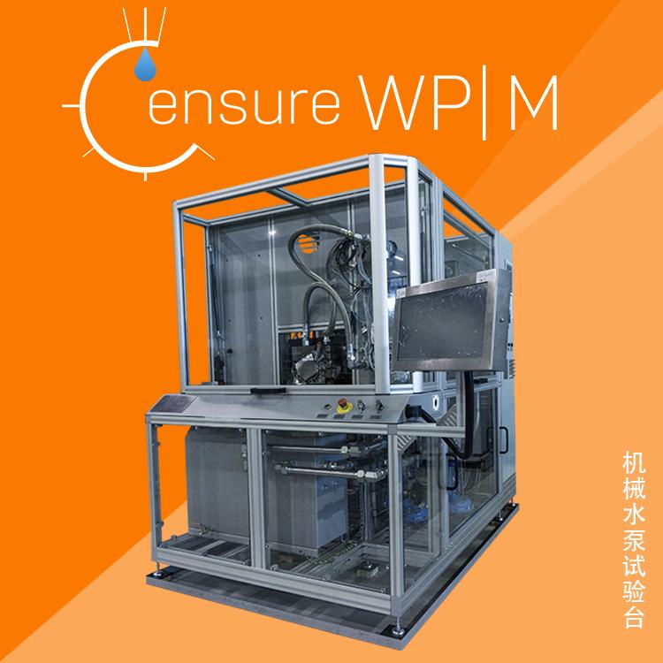WPM China.jpg
