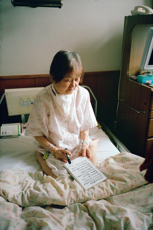 """25 May 2015 Kimura Hospital Noon, """"Fukuko"""""""
