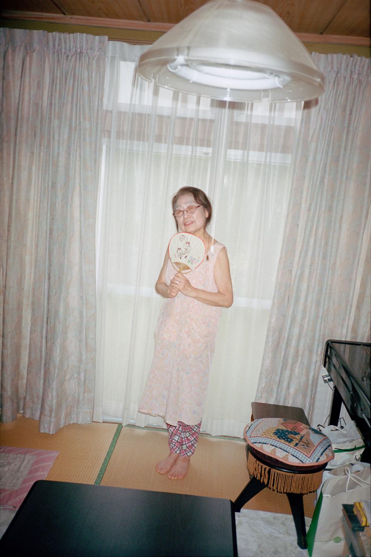 "27 May 2015 Ryoko's House Post-Lunch, ""Ryoko"""