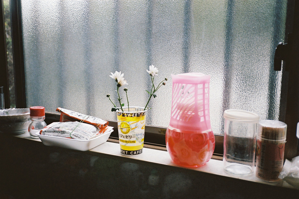 28 May 2015 Ryoko's Kitchen Noon