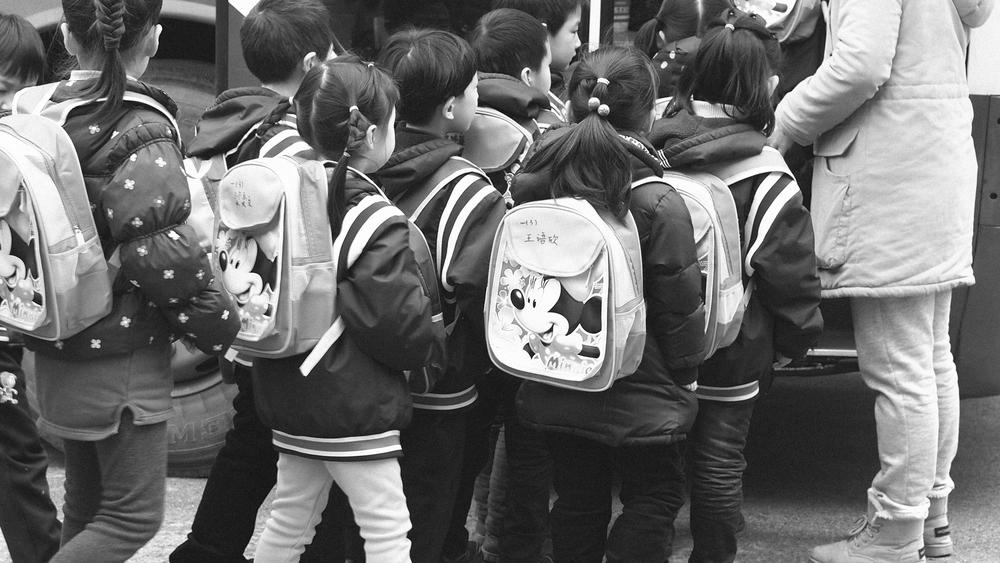 School-11.jpg