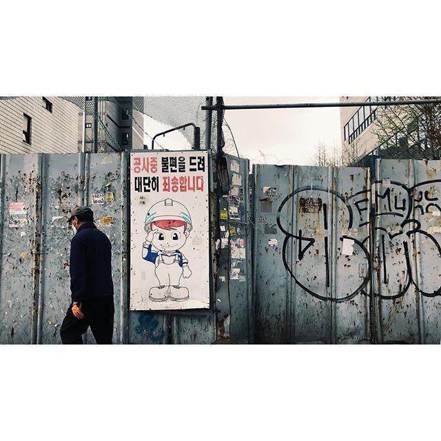Salute.  #korea #asia #seoul #travel #vscophile #vscocam #streetphotography #mobilephotography #mpnselects #fotomobile #fotoguerilla #dazedandexposed #streettogs #iphonography #shotoniphone7plus #iphone7plus #在路上 #手机照片