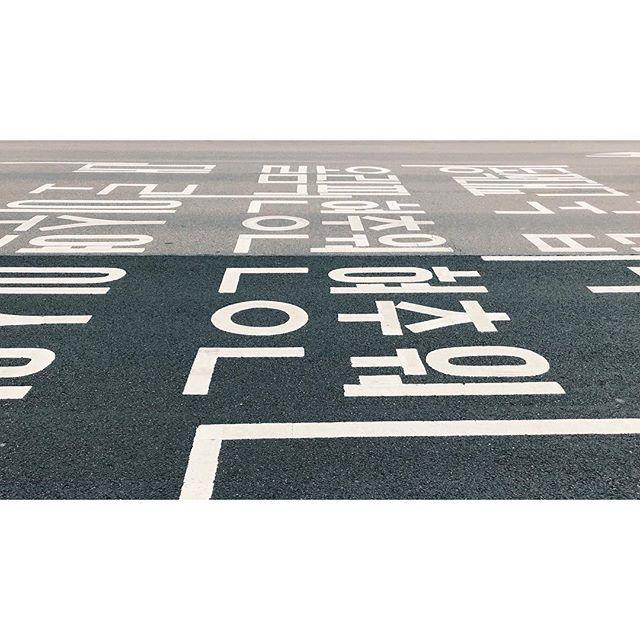 LOL.  #korea #asia #seoul #travel #vscophile #vscocam #streetphotography #mobilephotography #mpnselects #fotomobile #fotoguerilla #dazedandexposed #streettogs #iphonography #shotoniphone7plus #iphone7plus #在路上 #手机照片