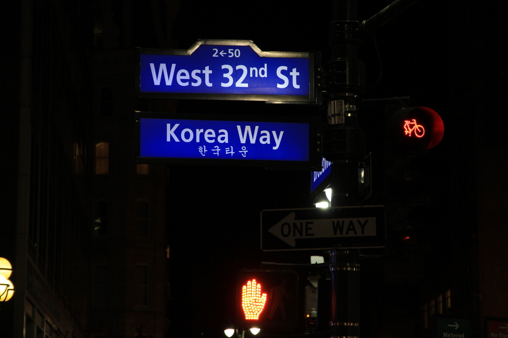 USA-NYC-Korea_Way.JPG