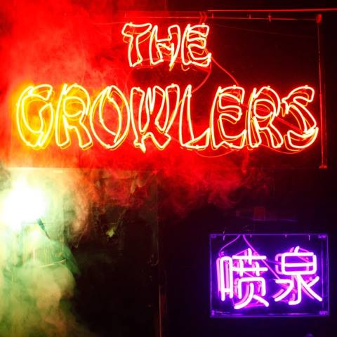 "facebook.com The Growlers released ""Chinese Fountain"" under Everloving Records on Tuesday."
